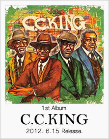 C.C.KING 2012.6.15 on sale