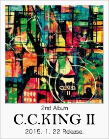 C.C.King 2015.1.22 on sale